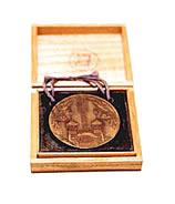 皇太子殿下御誕生奉祝 第2国民博記念メダル