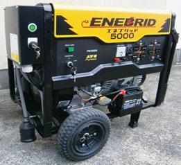 エネブリッド5000 小型ハイブリッド自家発電装置