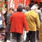初午まつり 針名神社