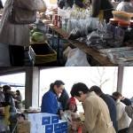原南商店街 元気祭り2009