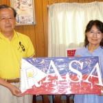 RASA-Japan  藤井忠子さん