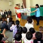 「とっとクラブ」 開所式 / 港西保育園 子育て支援センター