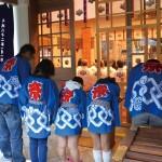 針名神社 例祭(秋祭り)