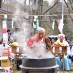 秋葉山慈眼寺 大般若祭 湯祭り