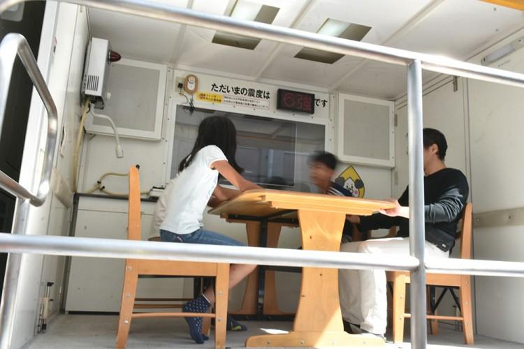 平北学区自主防災訓練