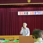稲永学区 福祉大会 演芸まつり