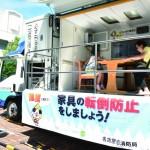 【平針北学区】自主防災訓練