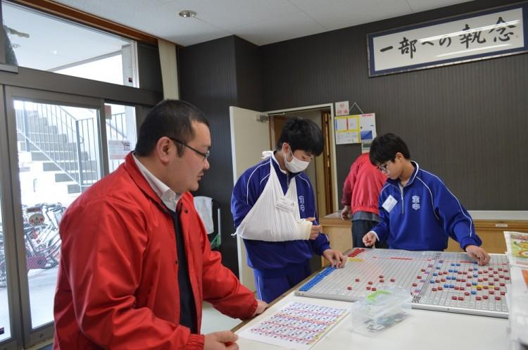 職場体験 宝神中学校 男子作成ホームページ