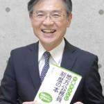 圓生 和之さん(54歳)