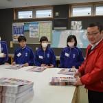 職場体験 宝神中学校 女子作成ホームページ