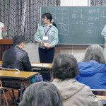 【天白図書館】講演会