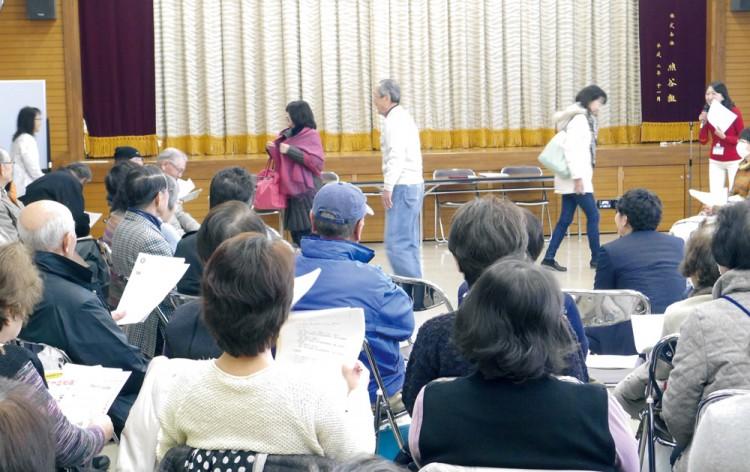 【平針学区】講演会