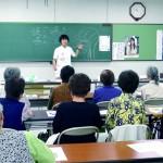 【平針北学区】福祉推薦協議会 「健康教室」