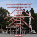 【針名神社】天王祭