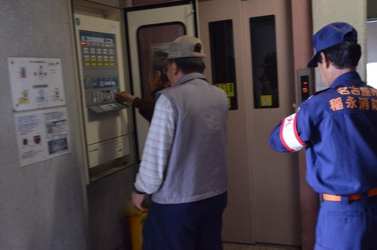 火災警報器の操作訓練.1