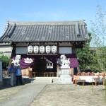 稲永神明社 秋祭り