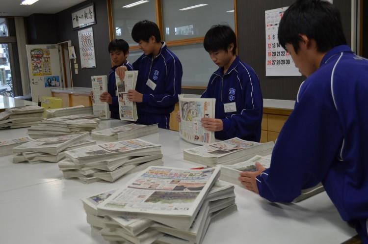 新聞の整頓