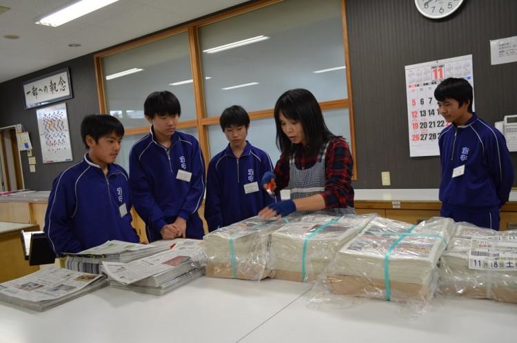 2017年 宝神中学校 職場体験学習 team A