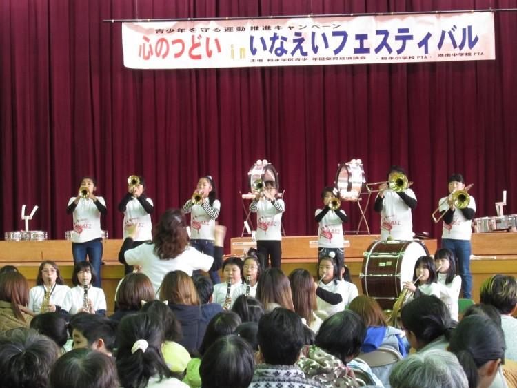 稲永小学校音楽部 (2)