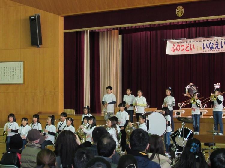 稲永小学校音楽部