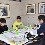 原中学校職場体験学習