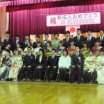 稲永学区成人式