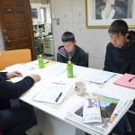 平針中学校勤労体験学習