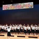 【原駅前商店街振興組合】2018原駅タウン サマーフェスティバル