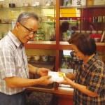 【平針学区】地域福祉推進協議会 ふれあい訪問