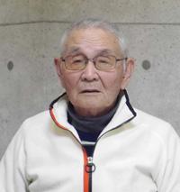 久野清さん
