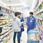 【村瀬新聞店】原中学校職場体験学習