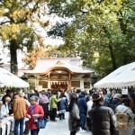 針名稲荷社 初午祭