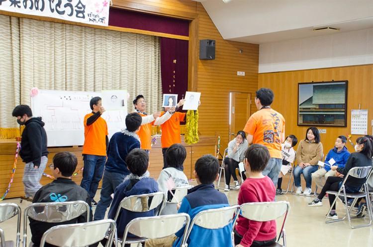 【平針学区】ばりばりとうちゃんず 「卒業おめでとう会」0317b (2)