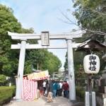 島田神社 初詣